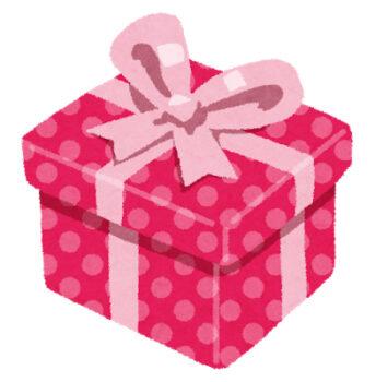 プレゼントの夢【夢占い辞典】毎日無料のココロ診断&アプリ