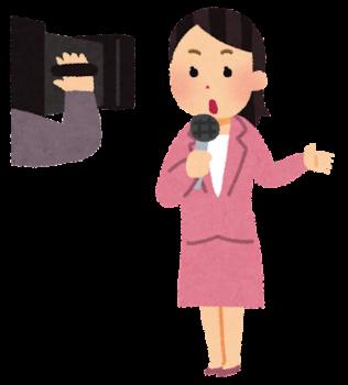 レポーターの夢 - 夢占い辞典 - 毎日無料の夢診断