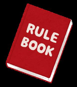 ルール・規則の夢 - 夢占い辞典 - 毎日無料の夢診断