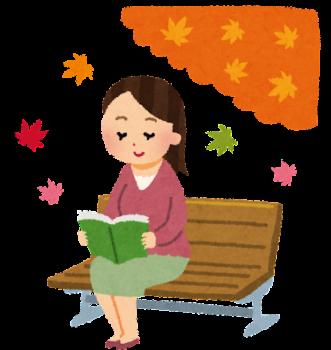 秋の夢 - 夢占い辞典