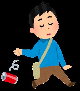 空き缶の夢- 夢占い辞典 - 毎日無料の夢診断
