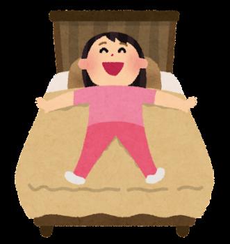 ベッドの夢【夢占い辞典】毎日無料のココロ診断&アプリ