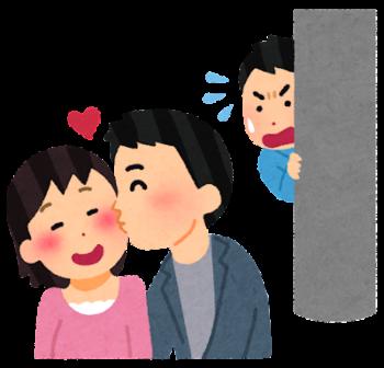 不倫の夢【夢占い辞典】毎日無料のココロ診断&アプリ