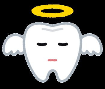 歯が抜ける夢 - 夢占い辞典
