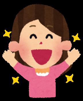 嬉しい夢 - 夢占い辞典 - 365日毎日無料の夢診断アプリ