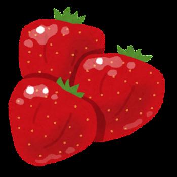 イチゴ・苺の夢 - 夢占い辞典 - 毎日無料の夢診断アプリ