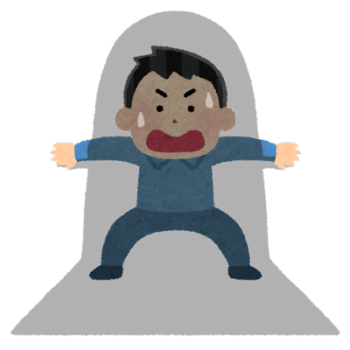 行き止まりの夢- 夢占い辞典 - 毎日無料の夢診断&アプリ