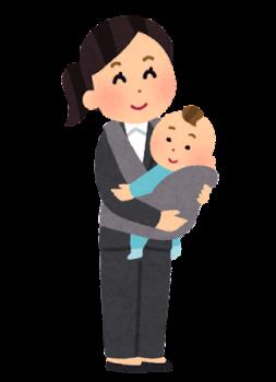 育児の夢 - 夢占い辞典 - 毎日無料の夢診断アプリ