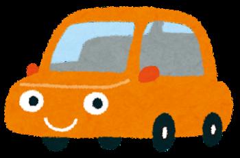 車の夢 - 夢占い辞典