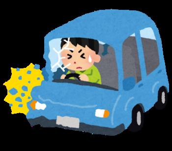 【夢占い】車の事故を夢で見た時の深層心理の意味解説8選 夢占い辞典