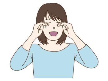 泣く夢 - 夢占い辞典