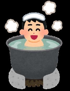 【夢占い】お風呂の夢を見た時の深層心理の意味解説8選 夢占い辞典