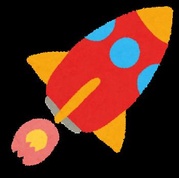 ロケットの夢 - 夢占い辞典 - 毎日無料の夢診断
