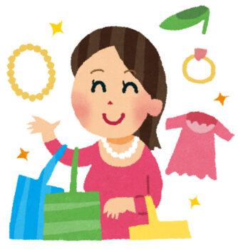 【夢占い】買物に関する夢の意味とは?夢占い辞典