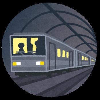 【夢占い】地下鉄の夢を見た時の深層心理の意味解説8選 夢占い辞典